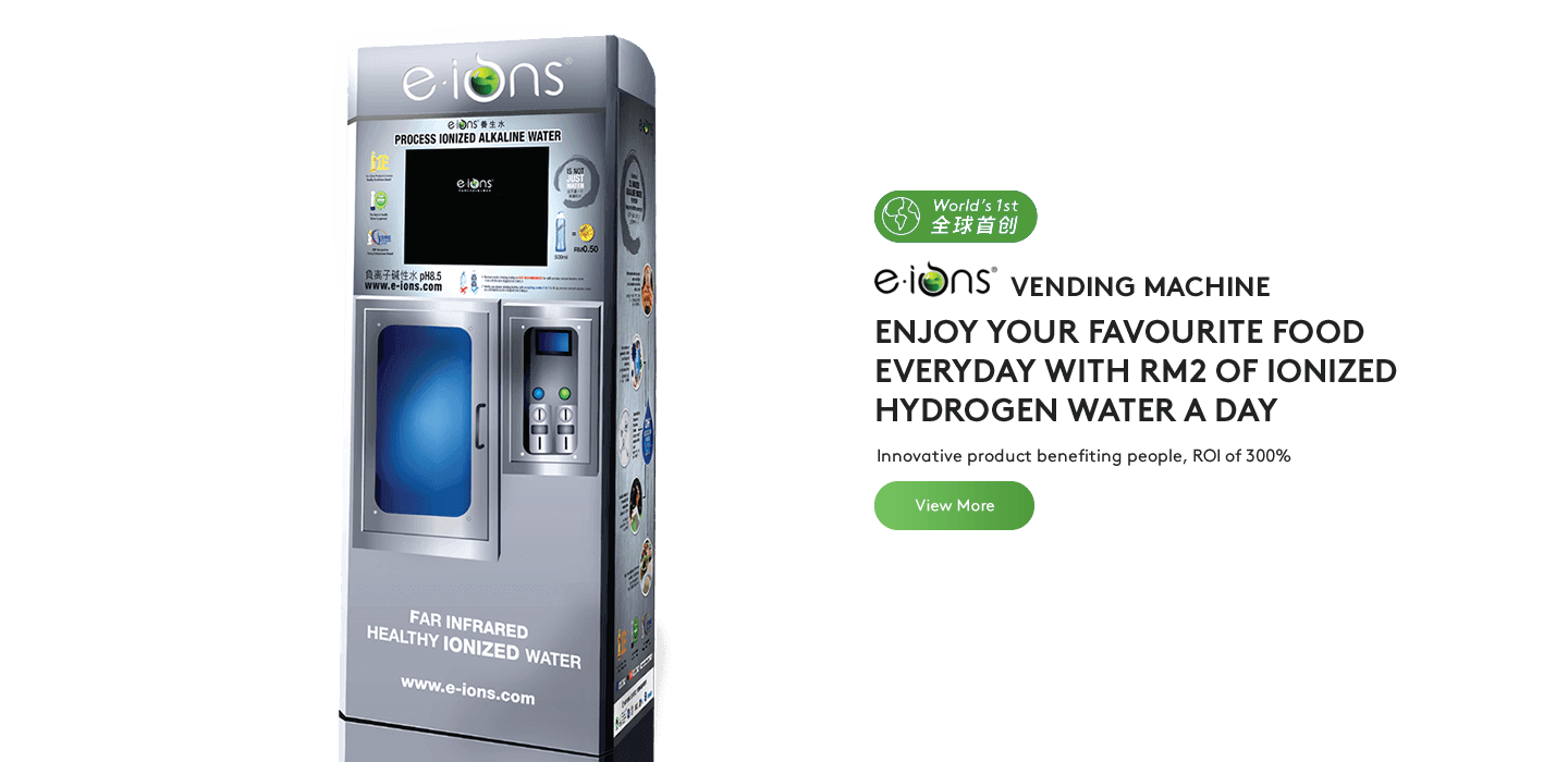 E-IONS Vending Machine