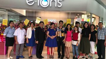 E-IONS Outlet KK