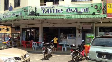 VM Free Water - Restoran Tahir Maju Rawang