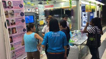 VM Free Water - Penang 2