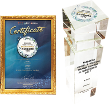 Malaysia Health & Wellness Brand Award 2017