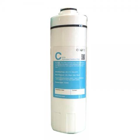 NSF GAC Filter (C Filter)